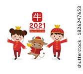 happy chinese new year 2021... | Shutterstock .eps vector #1826247653