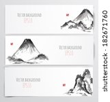 banners with mountains  hand... | Shutterstock .eps vector #182671760