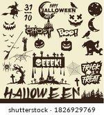 halloween party day   pumpkins... | Shutterstock .eps vector #1826929769