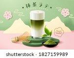 japanese matcha latte ad in 3d... | Shutterstock . vector #1827159989
