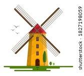 Windmill Vector Illustration  ...