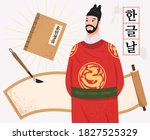 a concept vector illustration... | Shutterstock .eps vector #1827525329