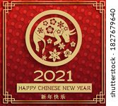 happy chinese new year 2021... | Shutterstock .eps vector #1827679640