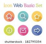basic web vector flat design...