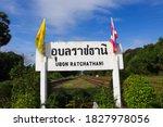 Ubon Ratchathani  Thailand  5...