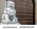 Stone Lion Statue In Front Gate ...
