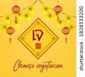 chinese vegetarian festival and ...   Shutterstock .eps vector #1828533200