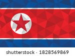 low poly north korea flag... | Shutterstock .eps vector #1828569869