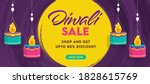up to 80  offer for diwali sale ... | Shutterstock .eps vector #1828615769