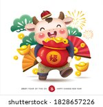 2021 chinese new year  year of... | Shutterstock .eps vector #1828657226