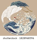 crane and japanese wave vector... | Shutterstock .eps vector #1828968596