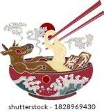 hand drawn japanese ramen with... | Shutterstock .eps vector #1828969430