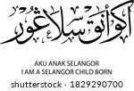 i am a selangor born child khat ...   Shutterstock . vector #1829290700
