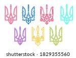 silhouette coat of arms ukraine ... | Shutterstock .eps vector #1829355560