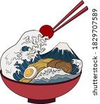 traditional japanese ramen and... | Shutterstock .eps vector #1829707589