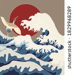 crane and japanese wave vector... | Shutterstock .eps vector #1829968289