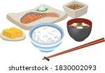 image illustration of breakfast ... | Shutterstock .eps vector #1830002093