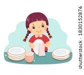 vector illustration cartoon of...   Shutterstock .eps vector #1830152876