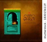 diwali celebration illuminated... | Shutterstock .eps vector #1830156119
