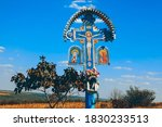 Monument Of Crucifixion Of...
