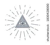 human world eye with rays.... | Shutterstock .eps vector #1830428000