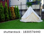 white tent at the backyard in...   Shutterstock . vector #1830576440