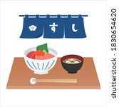 sashimi rice bowl and miso soup ... | Shutterstock .eps vector #1830654620