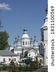 White Orthodox Monastery On A...