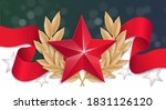 23 february background. the red ... | Shutterstock .eps vector #1831126120