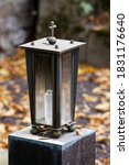 Metal Grave Lantern With Glass...