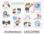 succeed businessman  info... | Shutterstock .eps vector #183120980