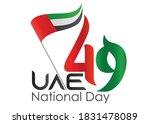 49th united arab emirates... | Shutterstock .eps vector #1831478089
