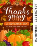 thanks giving party vector... | Shutterstock .eps vector #1831567639