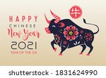happy chinese new year 2021.... | Shutterstock .eps vector #1831624990