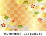 japanese pattern new year's...   Shutterstock .eps vector #1831636156