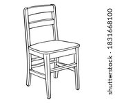 brown chair line vector...   Shutterstock .eps vector #1831668100