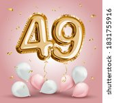 elegant greeting celebration... | Shutterstock .eps vector #1831755916