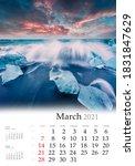 Calendar March 2021  Vertical...