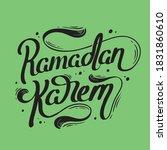 typography ramadan karem...   Shutterstock .eps vector #1831860610