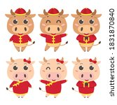 2021 year of ox. set of cute... | Shutterstock .eps vector #1831870840