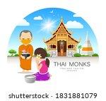 women offering alms to thai... | Shutterstock .eps vector #1831881079