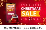 online shopping  special offer  ... | Shutterstock .eps vector #1831881850