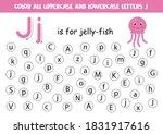 dot or color letter j. alphabet ... | Shutterstock .eps vector #1831917616
