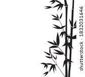 hand drawn bamboo branches for...   Shutterstock .eps vector #1832031646