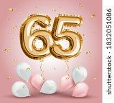 elegant greeting celebration...   Shutterstock .eps vector #1832051086