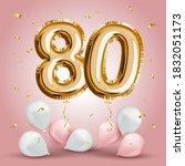 elegant greeting celebration...   Shutterstock .eps vector #1832051173