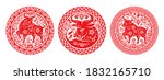 metal ox chinese new year... | Shutterstock .eps vector #1832165710