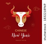 chinese new year 2021 year of... | Shutterstock .eps vector #1832218969