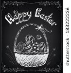Vintage Happy Easter Card With...