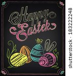 vintage card with graphic... | Shutterstock .eps vector #183222248